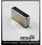 Best Strong ndfeb block magnet wholesale