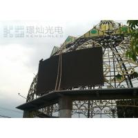 Best SMD Outdoor Full Color Led Screen P8 , Curved Led Wall 100000 Hours wholesale