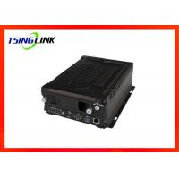 Best 8 Channel 4G Wireless HD Mobile DVR for Vehicle Bus Truck Realtime CCTV Monitoring wholesale