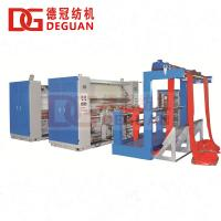 China DEGUAN Tubular Compactor for Tubular knitted fabrics on sale