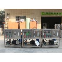 China Small System 100 Litres Per Hour Reverse Osmosis Water Treatment Plant For Drinking on sale