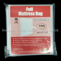 Buy cheap Customized Demand 02 Style 2 pack 54*16*104 inch Full Mattress Bag from wholesalers