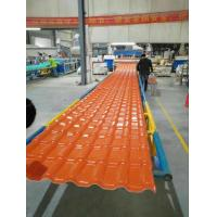 Buy cheap Light Weight Orange Synthetic Resin Roof Tile 1050 mm Width / 2.3 mm Thickness from wholesalers