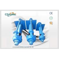 Best 150RV - SP Heavy Duty Slurry Sump Pump Double Impeller Entry For Corrosive Slurry wholesale