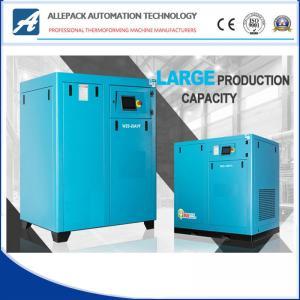 Best Screw Type Air Compressor XG-S Molde wholesale