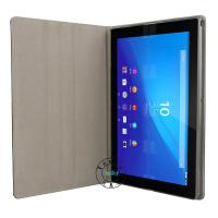 China high quality pu leather tablet case front stand for xperia z4 on sale