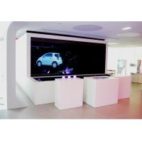 Best Professional 3D Holographic Display For Product Launch , 3D Holo Display wholesale