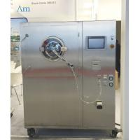 Best Power Saving Film Coating Equipment For R&D 3 Sizes Exchangeable Coating Pan wholesale