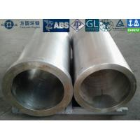 Best JIS BS EN AISI ASTM DIN Hot Rolled Or Hot Forged Seamless Carbon Steel Tube wholesale
