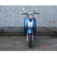 Buy cheap 50cc Four Stroke Air Cooled Mini Bike Scooter With Led Lamps from wholesalers