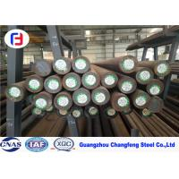 Best Special Alloy Steel Round Bar Black Surface Element Testing Passed SAE4140 / 1.7225 wholesale