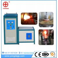 China industrial electric automatic auto parts induction heating treatment machine on sale