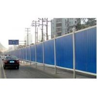Best Colorbond Plate /Color Plate / Colorful Steel Plate wholesale