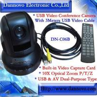 Best DANNOVO Built-in Video Capture Card USB Video Conference Camera+PTZ CCTV Camera(DN-C06B) wholesale