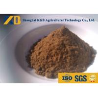 Best Easy Absorb Cow Feed Supplements / Cattle Feed Additives 8% Max Moisture wholesale