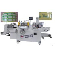 China PVC, PC electronic film adhesive tape, camera cotton, calendar 320 Die Cutting Machine on sale