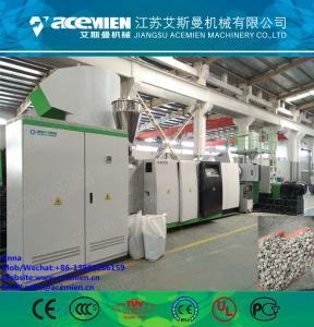 Best Side force feeder PE PP film pelletizing pelletizer pellet making production extruder machine recycling line wholesale