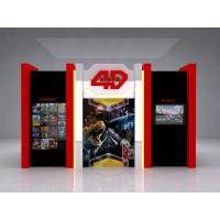Cheap High Definition 4D Movie Theatre for sale