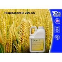Best Propiconazole 25% EC Systemic Fungicides with protective and curative action 60207-90-1 wholesale