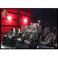 Cheap Large Arc Screen 3D Cinema Systems with Motion Cinema Chair for sale