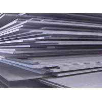 Best 7050 T7651 Aluminum Alloy Sheet Thickness 6mm For Aviation Use wholesale