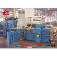 Best High Output Horizontal Type Waste Paper Baling Press Machine With Siemens Motor wholesale