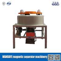 Best Energy - Saving Dry Magnetic Separator Non - Metallic Mineral Iron Remover wholesale