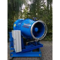 Best Simple Dust Control System Mist Fog Cannon Water Mist Machine In Quarry Use wholesale