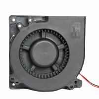 Buy cheap 12v DC Centrifugal Blower Air Cooler Fan 120mm X 32mm Explosion Proof from wholesalers