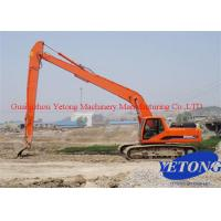 Cheap Daewoo Doosan Excavator Extended Long Arm For Forestry Reclamation wholesale