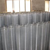 China Building project welded wire mesh on sale