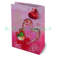 China Paper bag, shopping bag ,cosmestic paper bag on sale