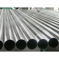 Quality Hot Rolled Seamless Steel Tube wholesale
