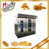 Best 380V Electric Pizza Bakery Rotary Oven 100-200kg/H Capacity With High Heating Efficiency wholesale