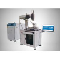 Best Handheld Optical Fiber Laser Welding Machine for Carbon Steel , Stable Performance wholesale