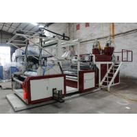 Best Cling Film Making Machine Stretch Film With 38 CRMOLA Screw Barrel Material wholesale