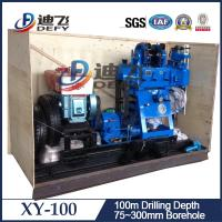 Best Manufacturer of 100m XY-100 Portable Hydraulic Water Well Drilling Rigs Machine wholesale
