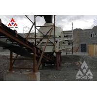 Buy cheap High quality mining stone Rock Artifical VSI Sand Making Machine Price For Sale from wholesalers