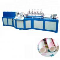 Best Party Decoration Printed Straight Paper Straw Making Machine High Performance wholesale