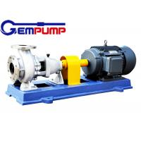 Best IH Horizontal Stainless steel chemical centrifugal pump for agricultural drainage wholesale