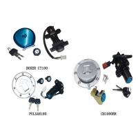 Buy cheap Fuel / Ignition Motorcycle Fuel Tank Lock BOXER CT100 PULSAR180 CB1000RR Type from wholesalers