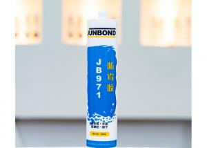 Best ISO9001 Anti Mildew Sealant CGS Neutral Silicone Sealant wholesale