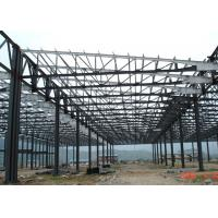 Quality Mining Storage PEB Structural Steel Framing Prefabricated Fast Erection Corrosion Resistance wholesale
