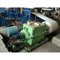 Cheap 5,000kg Aluminum Color Coating Line 0.03mm - 1.5mm Thickness DC Control for sale
