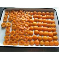 Best Cheap Canned Fruit Canned Apricots Halves In Light Syrup With Private Brand wholesale