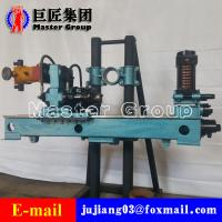 Best KY-250 metal mine full hydraulicprospecting drilling rig wholesale