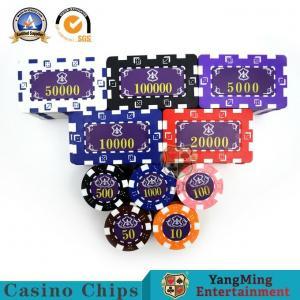 760pcs 14g ABS Iron core Custom American Plastic Casino Poker Chip Set Ink Silk Screen Bronzing