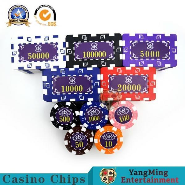 Cheap 760pcs 14g ABS Iron core Custom American Plastic Casino Poker Chip Set Ink Silk Screen Bronzing for sale