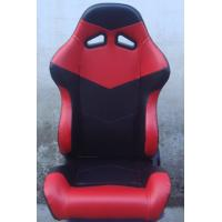 Best High Performance Car Seats PVC Material , Custom Racing Seats For Cars JBR1005 wholesale