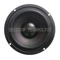 """Best 4"""" 4ohm 30w multimedia loudspeakers , paper cone with rubber surround wholesale"""